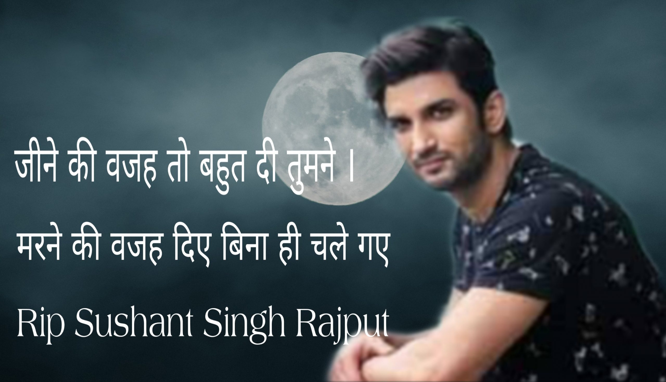sushant singh rajput best film