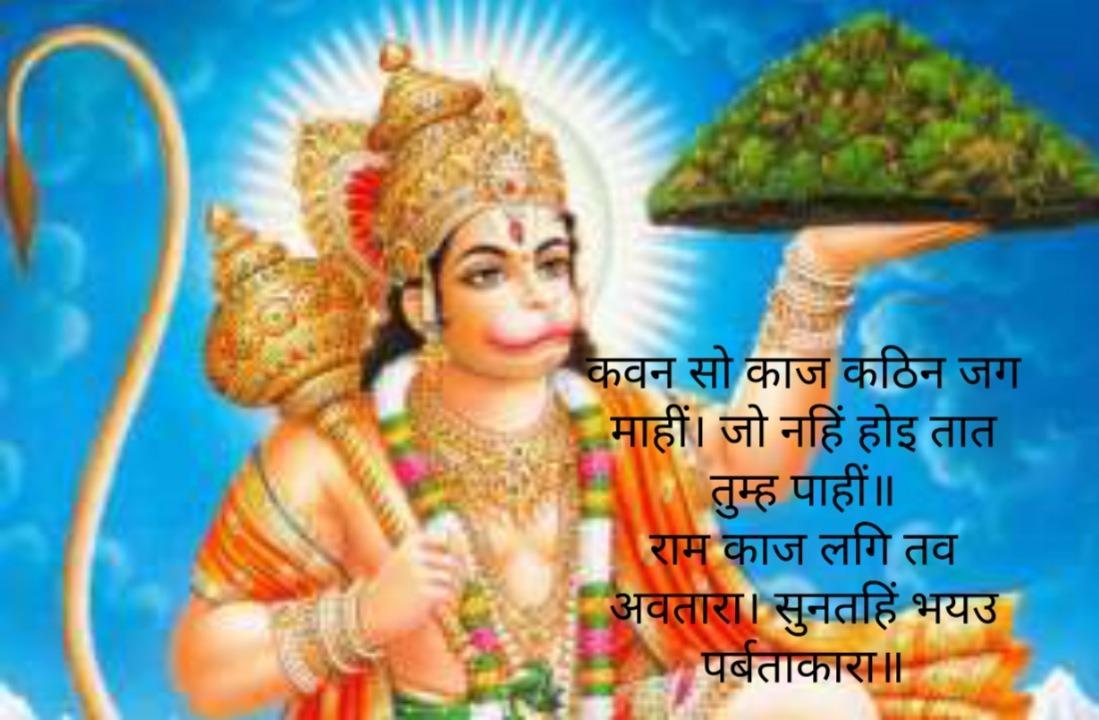 Ram mandir whatsaapp status